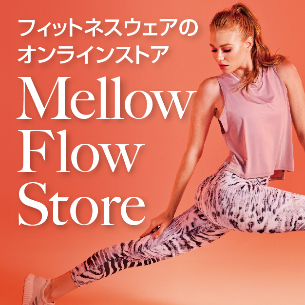 MellowFlow Store