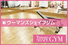 Woman's SHAPE GYM